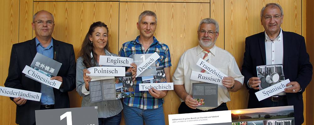 regionalrat wirtschaft landkreis birkenfeld e.v.: einladung, Einladung